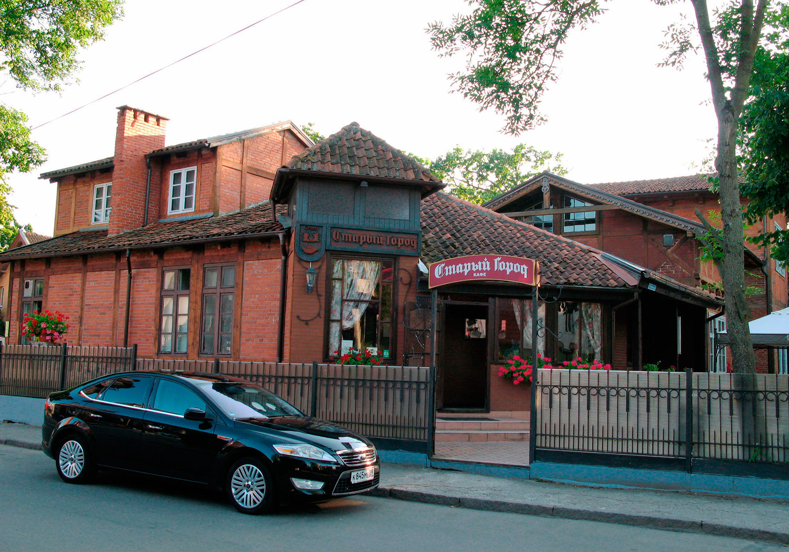 кафе Старый город