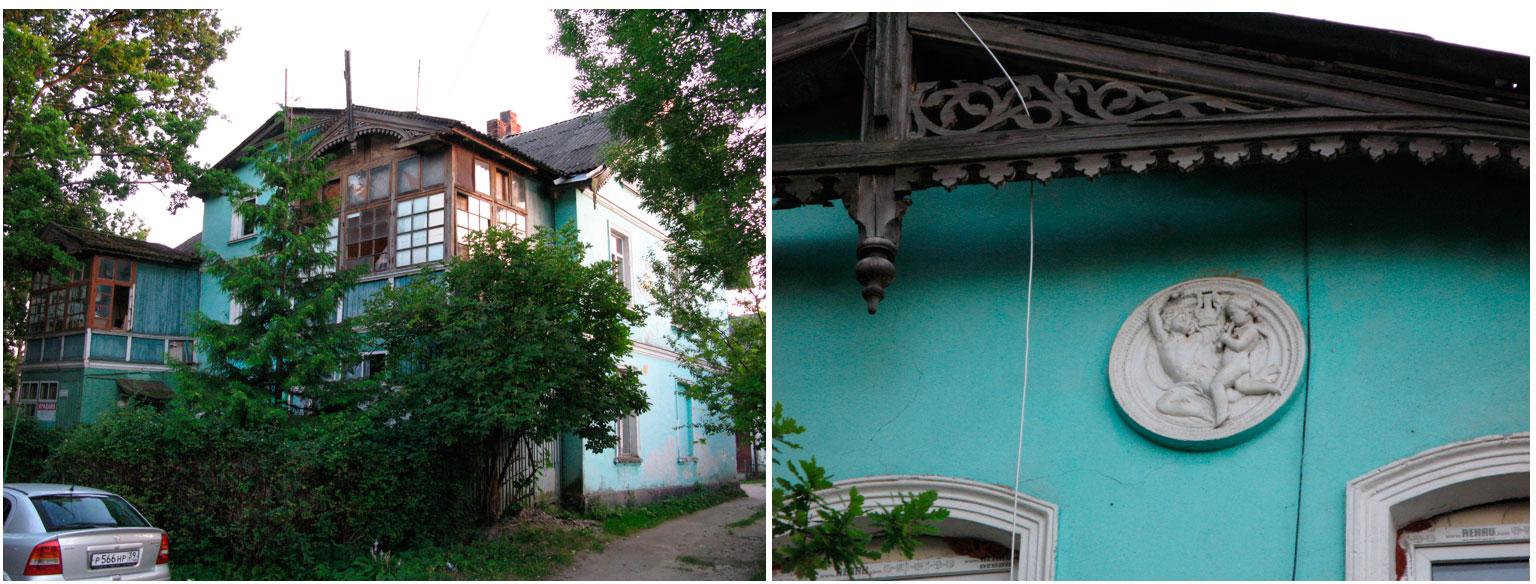 дом с херувимами