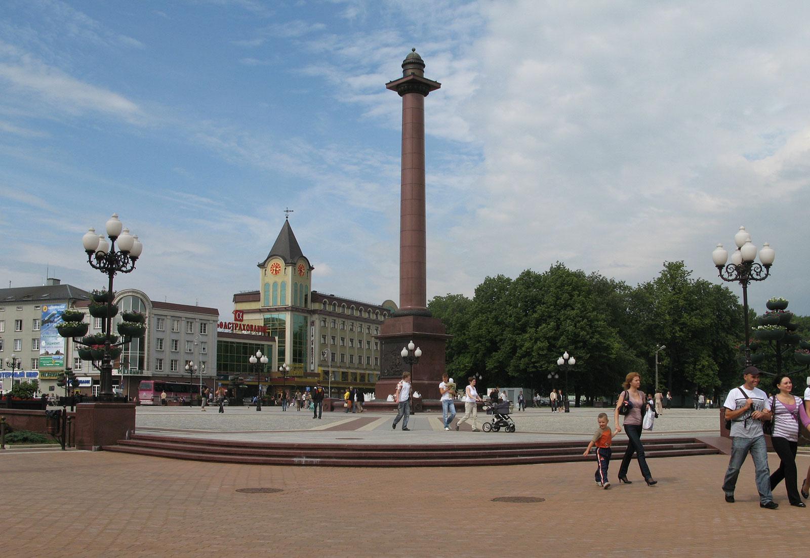 Центр Калининграда — Площадь Победы