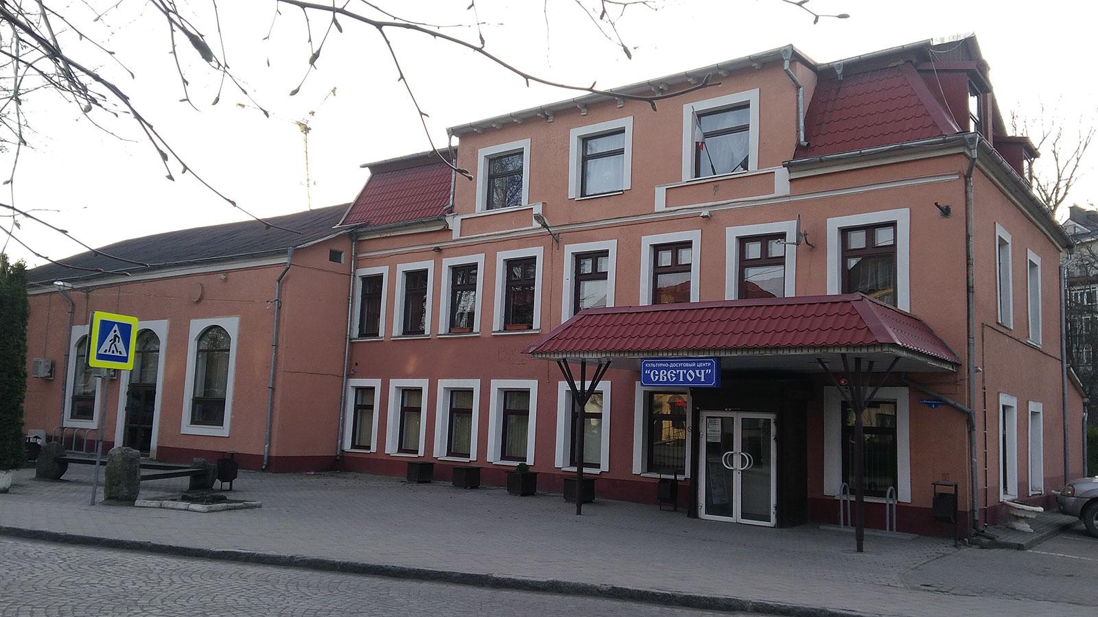 hotel-seestern