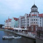 А не махнуть ли в Калининград на выходные?