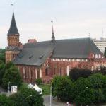 Обзорная экскурсия по Калининграду «Столица Российской Прибалтики» с Наталией Дьяченковой