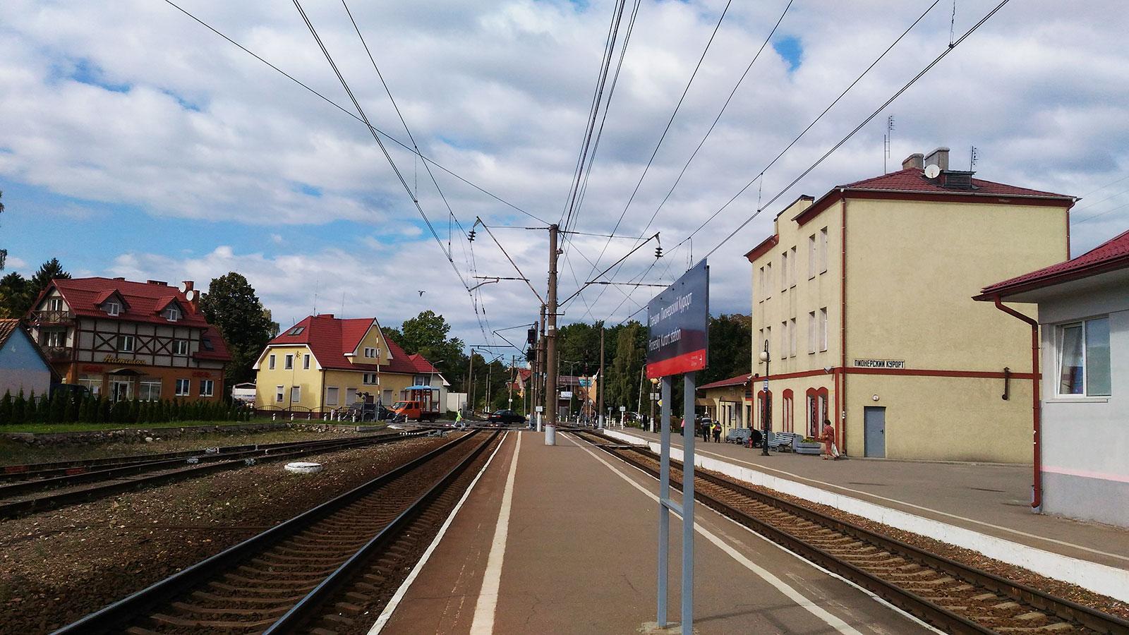 stantsiya-pionerskiy-kurort-sentyabr