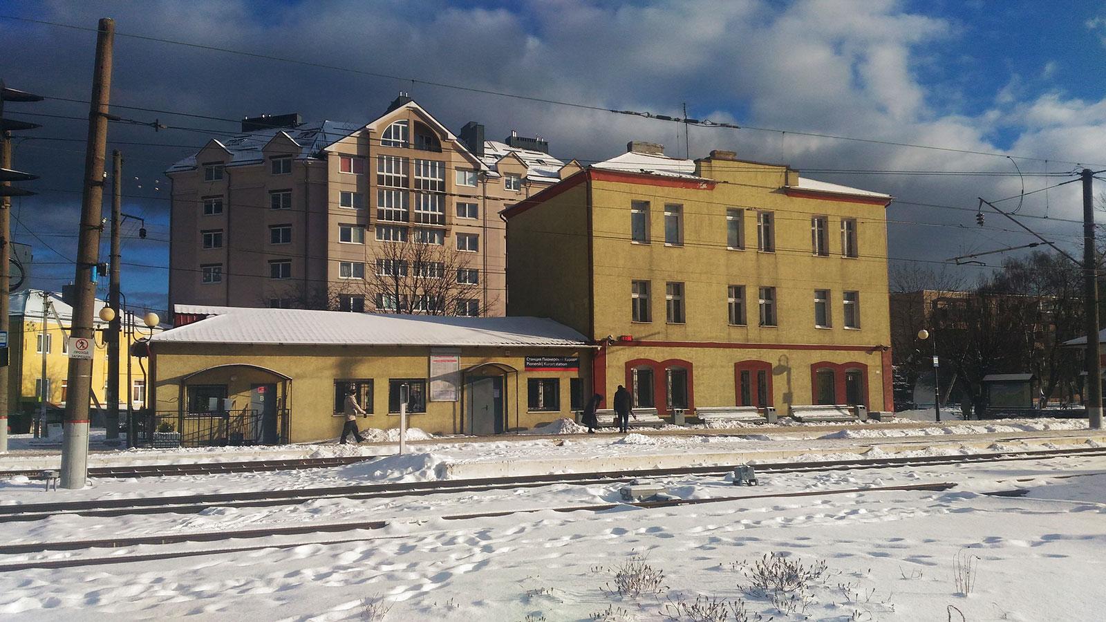 вокзал в пионерском калининградская область
