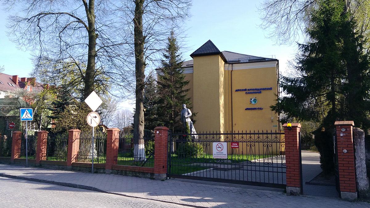 sanatoriy-pionersk