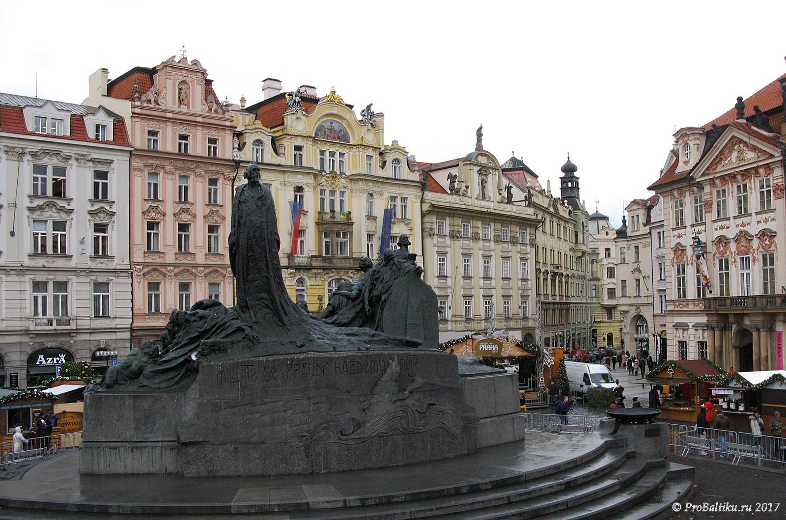praga-lobnoe-mesto-2