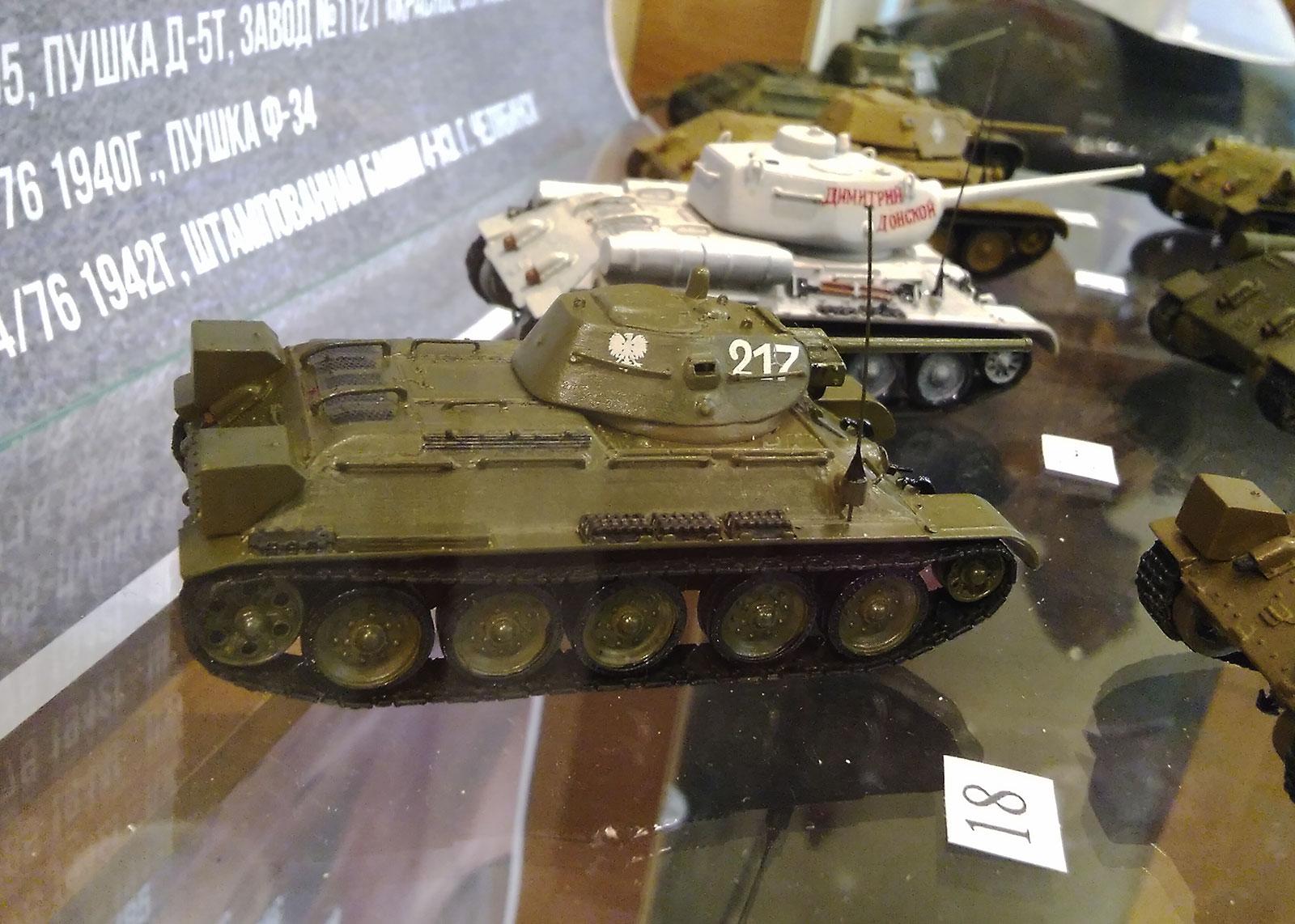 t-34-muzey-rantava-4