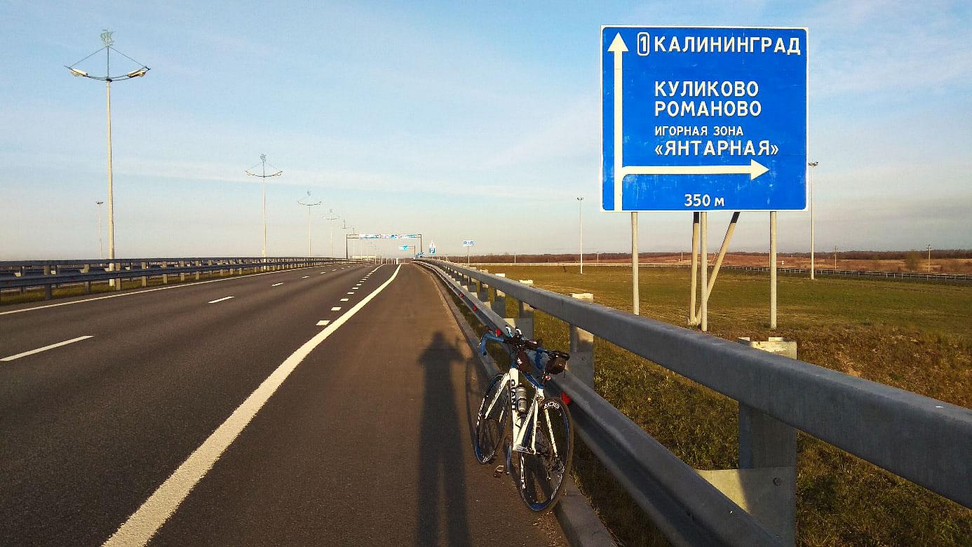 primorskoe-koltso-velosiped