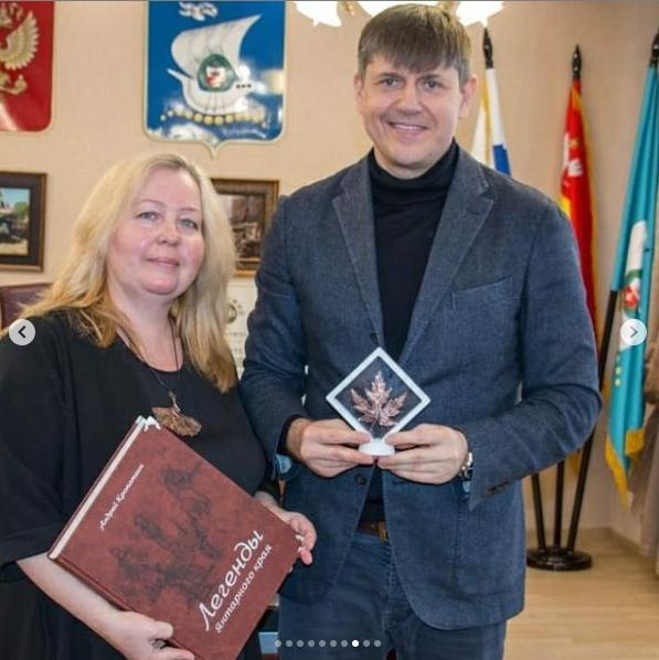 Ольга Яковлева и Андрей Кропоткин