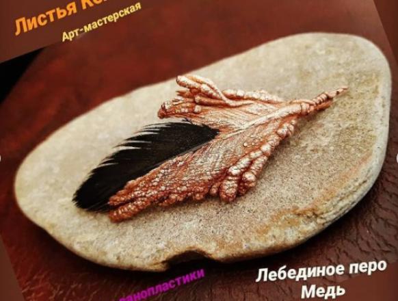 Сувенир из Калининграда Лебединое перо