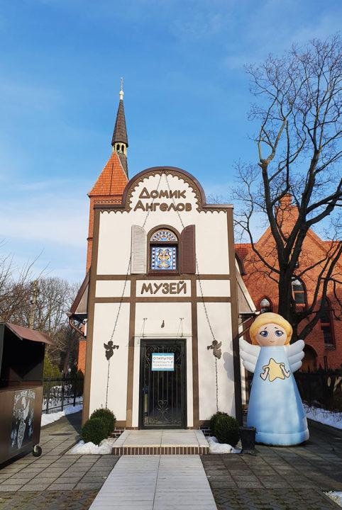 ekskursiya-zelenogradsk-gid-vinogradova-domik-angelov