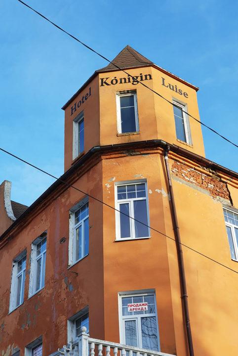 hotel-koroleva-luiza-zelenogradsk-ekskursiya-s-vinogradovoy